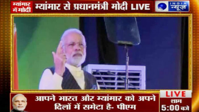 10 major things about PM Modi addressing Indian community In Myanmar