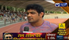 Know About Wrestler Sushil Kumar who win 2 olympic Medals