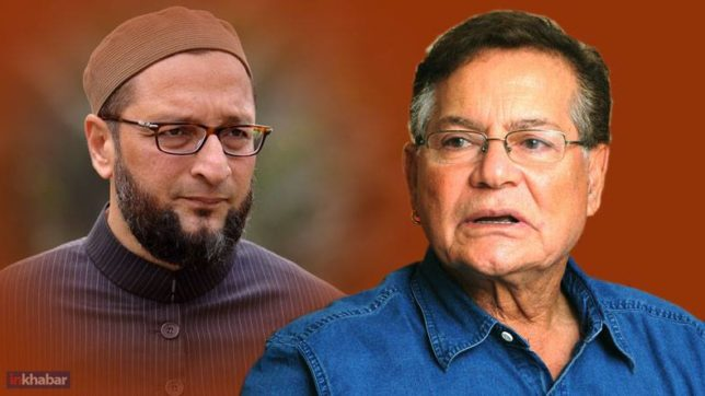 salman khans father salim khan lashes out at dasaduddin owaisi