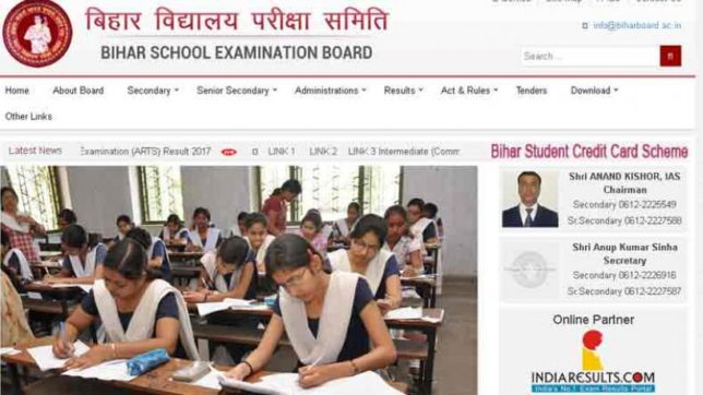 BSEB, BSEB Class 10th Results 2017, Class 10th Results, matric result 2017, bseb matric result 2017, bihar matric result 2017, matric result,  Bihar Board, Bihar Board Class 10th Results 2017, Board exam results, Bihar Board 10th Results, india results, www.biharboard.ac.in, indiaresults.com