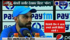 India News show on Cricket