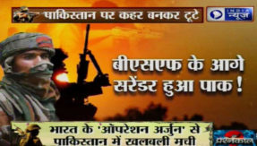 Indian Army launched operation Arjun to teach a lesson to Pakistan
