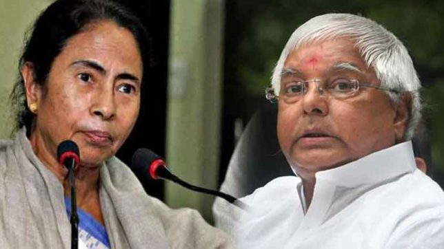 Mamta banerjee has accepted lalu invitation to join mega raily of 27 august