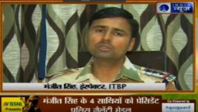 Know the story of ITBP Inspector Manjeet Singh