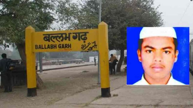 Faridabad session court sends main accused of Ballabhgarh train lynching to two days police remand