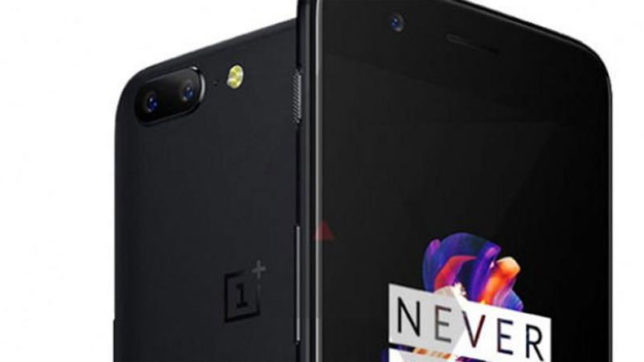 amazon, amazon offer, oneplus, OnePlus 5, Oneplus 5 launch,  Oneplus 5 price, Oneplus 5 price in India, Oneplus 5 specifications, Oneplus 5 design, Android mobile, Tech new, India News