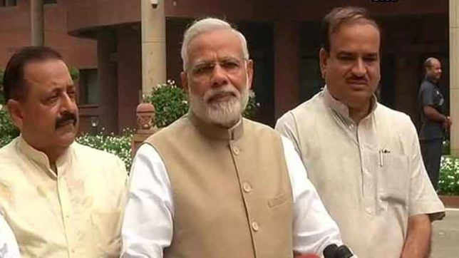 PM Modi says growing stronger together is second name of GST