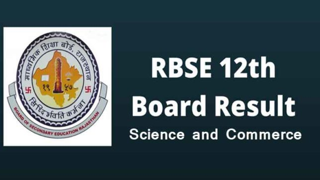 RBSE Class 12th Science and Commerce 2017 result declared