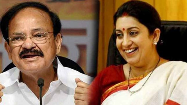 Naidu resigns as Union minister Smriti Irani gets additional charge of I&B Ministry