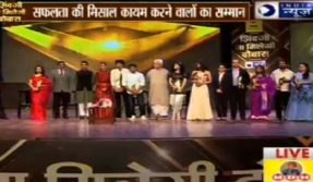 India News gives honor those People Who set Examples for Society