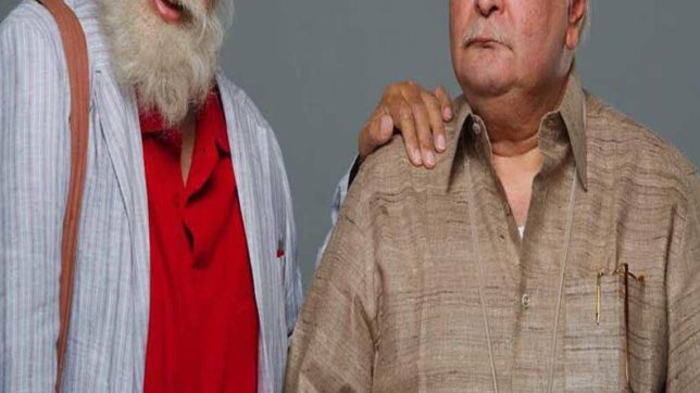 Amitabh Bachchan, Rishi Kapoor, Old age, Amitabh old, Rishi Old, 102 Not Out, First Look, Umesh Shukla, Bollywood star, Entertainment News, India news