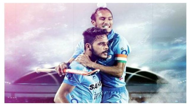 Asia Cup Hockey Final 2017 India Beats Malaysia after 10 years india wins championship