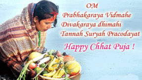 chhath puja 2017: send wishes on chhath puja whatsapp messages, chhath puja facebook messages and chhath puja sms