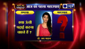 India news show family guru on children learn with suggestion for learning