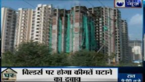 Know all about GST in India News special show ghar ek sapna