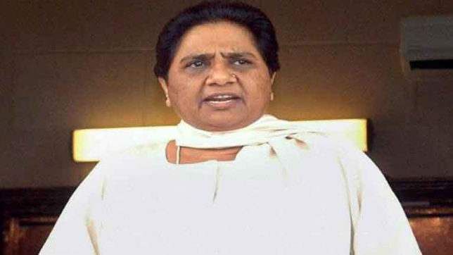 Petition file in lucknow high court against mayawati for seeking votes in the name of religion