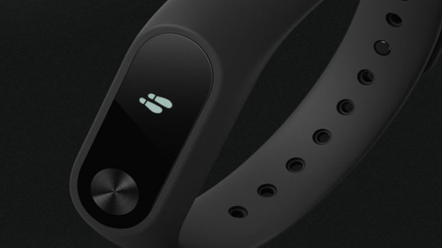 xiaomi, mi band 2, amazon, tech news, oled display, fitness band, india news