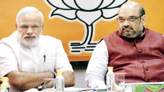 pm modi asks BJP mps and mlas to submit their bank transaction details