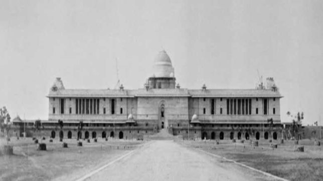 once upon a time When Rashtrapati Bhavan displaced 400 yards