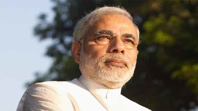 PM Modi will bring online portal like Amazon and Flipkart for Government contract