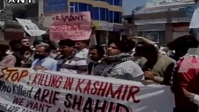 PoK, Parkistan Army, ISI, Protest, Kotli Residents
