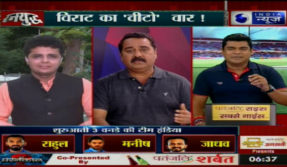 India News show ranyudh on India vs Australia 2017