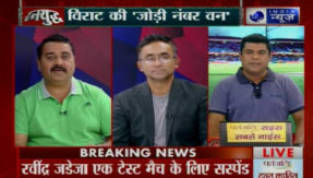 India News show ranyudh on virat says Team India has developed a habit of winning