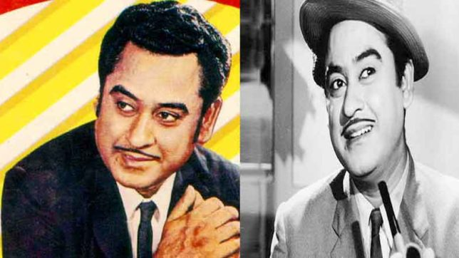 rip kishore kumar listen his old is gold songs