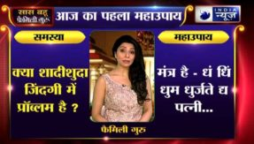 Astrological-Remedies-for-Early-Marriage