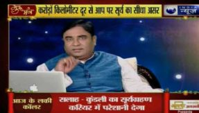 astrological-tips-to-repair-surya-graha-in-the-horoscope