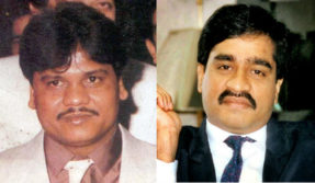 DAWOOD AND SHAKEEL