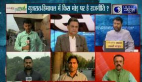 india-news-show