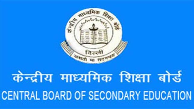 India News, India News impact, CBSE, Central Board of Secondary Education, Show cause notice,  DPS School, PRO, National news, Delhi, Hindi news