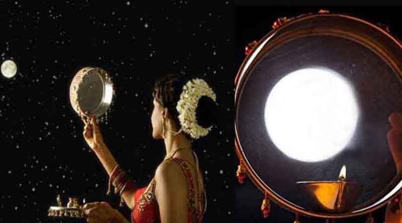 Karwa Chauth: dont do thsese mistake in Karwa Chauth puja vidhi