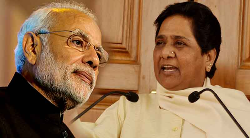 Mayawati, BSP, Lucknow, PM Modi, Narendra Modi, BJP, parivartan rally, up election 2017, BSP, Demonetised, Black Money, Modi Government, RBI