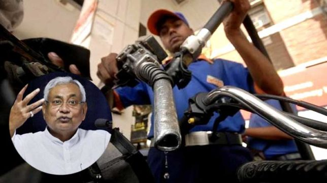 Nitish kumar, Refuses to reduce VAT, Fuel price, Central Government, Reduce base price