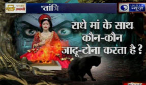 Radhe mother damages enemies by resorting to black magic