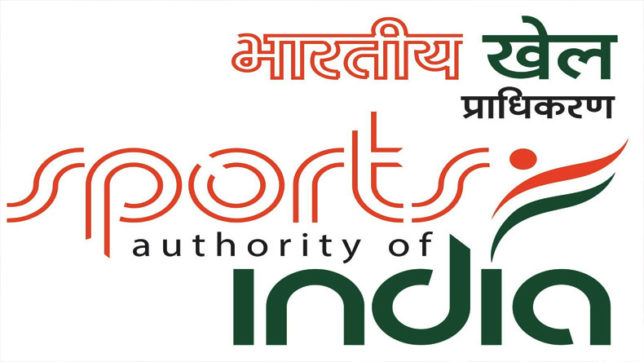 Sports Authority of india, Vacancy, Job, sai, Sports Medicine, doctors, MBBS