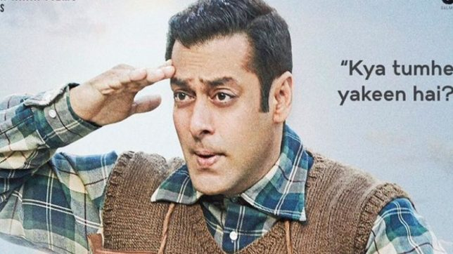 Salman Khan, Tubelight, Tubelight poster, Salman Ka Salaam, Salman Khan Tubelight, Tubelight release date, Salman khan movies, Salman khan upcoming movie, entertainment news, Mumbai, hindi news, Entertainment news in Hindi