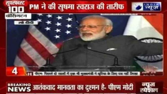 PM Modi, Sushma Swaraj, external affairs ministry, Donald Trump, Narendra Modi, Modi Trump Meeting, PM Modi America Tour, India-US Relations, Washington DC, India, America, Indian community, Modi in US, India News