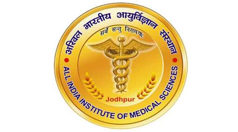 AIIMS Jodhpur, aiims, professor, Additional Professor, Associate Professor, Assistant Professor, Vacancy, jobs, jobs in Aiims, vacancy in Aiims, all india institute of medical sciences