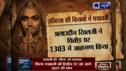 Padmavati Release Date: Rajputs organizations said that film Padmavati should not be released without showing us