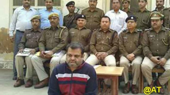 Rajasthan Police, Arrest, Fraud, Committed Fraudulent, 400 crore, Chintoo Wadhwa, Sell a Mall, Rajasthan, Black Money