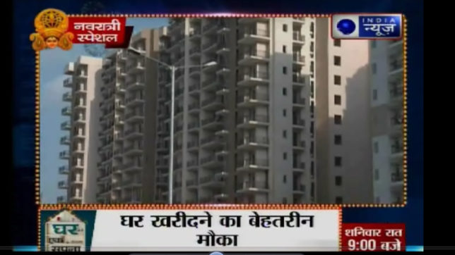 India News show ghar ek sapna show on property bazar