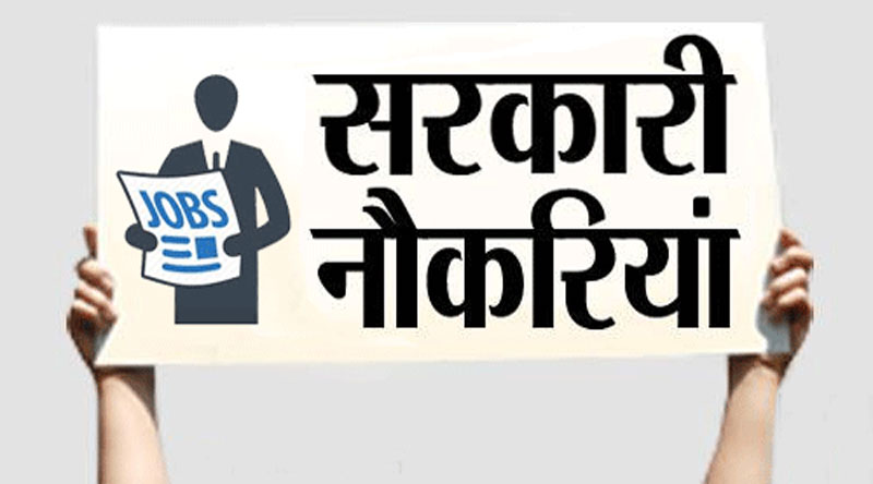27000 thousands vacancies for gram panchayat sahayak in rajasthan