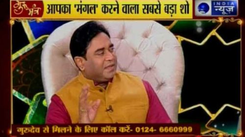 guru mantra show on protection from evil eye