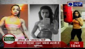 Betiyan on Bhumika Sharma India first woman to win Miss World Bodybuilding Championship