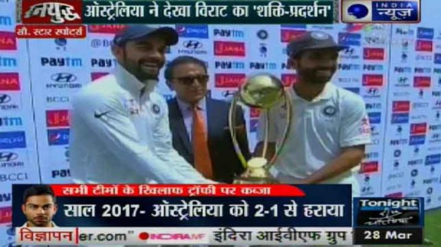 Runyudh, Virat Kohli, India vs Australia, Dharamshala test, 4th Test match, Indian Cricket team, Cricket news, India News, Sports news in Hindi