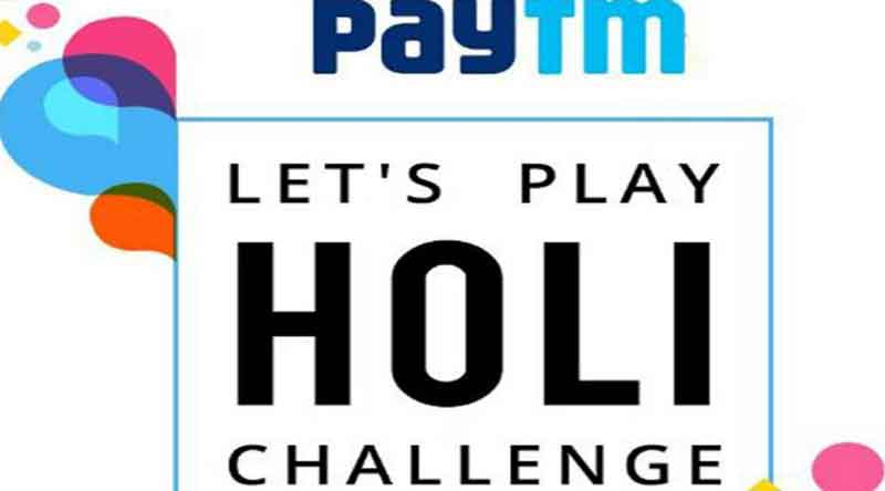 paytm offer on the eve of holi for users