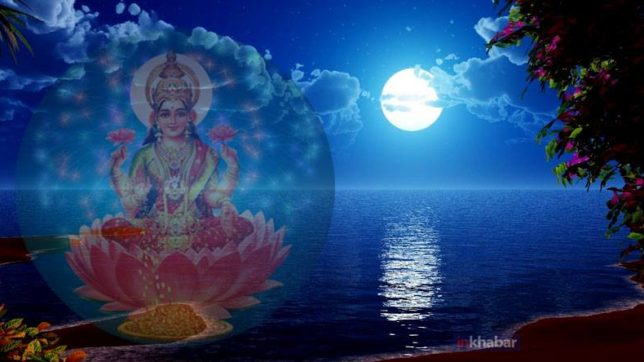 Sharad Poornima, Importance, Significance, Sharad Poornima Special tips
